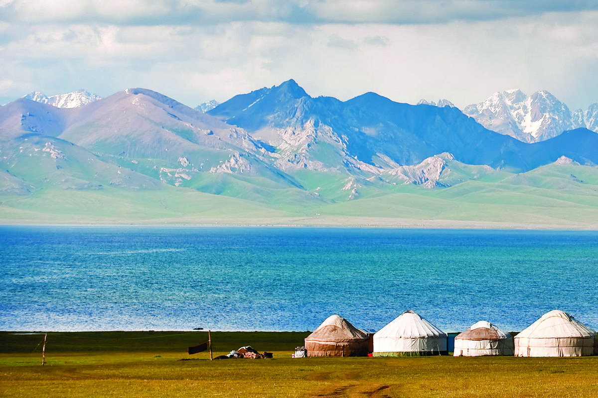 About the Kyrgyz
