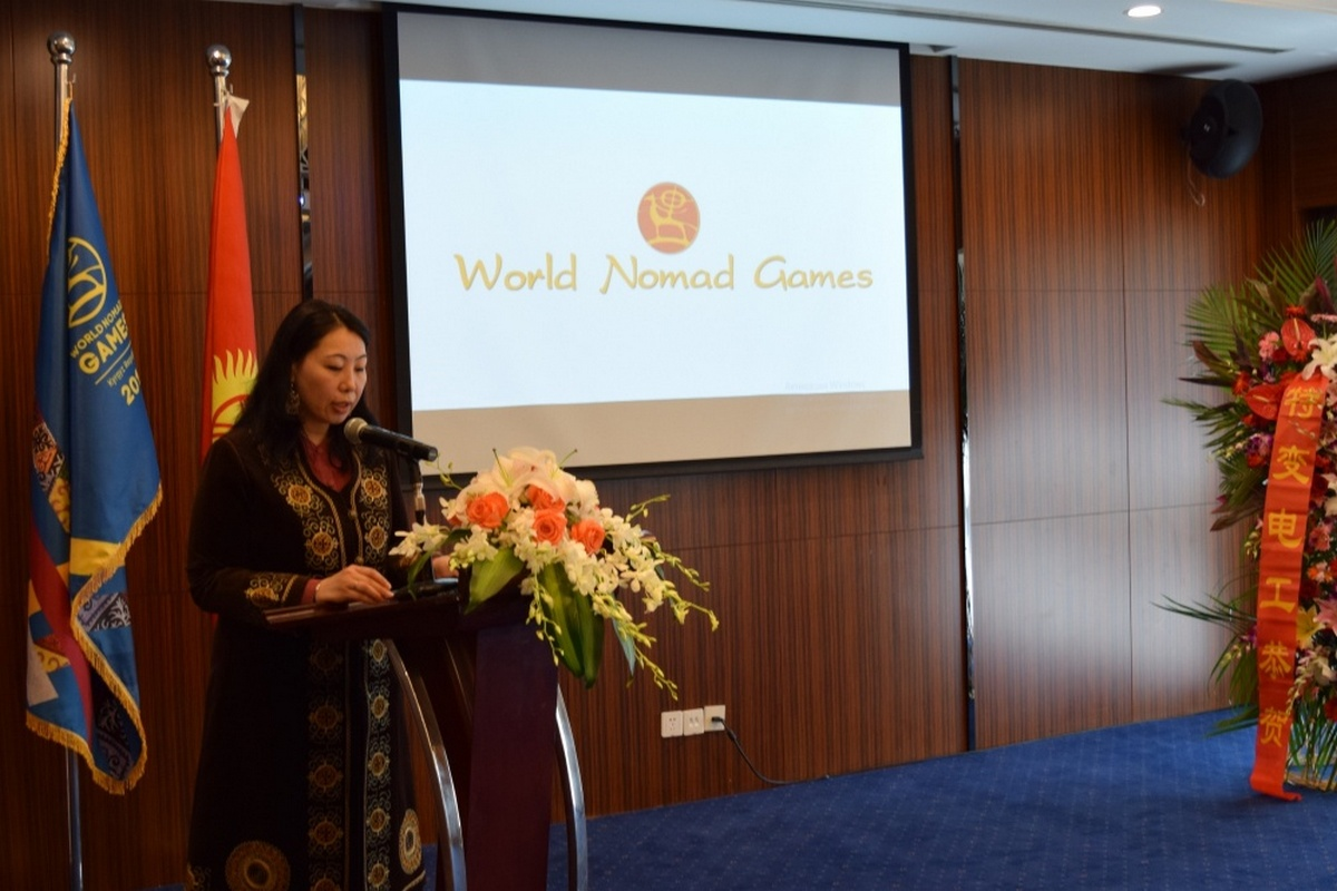 In Beijing, there was a presentation of the Second World Nomad Games