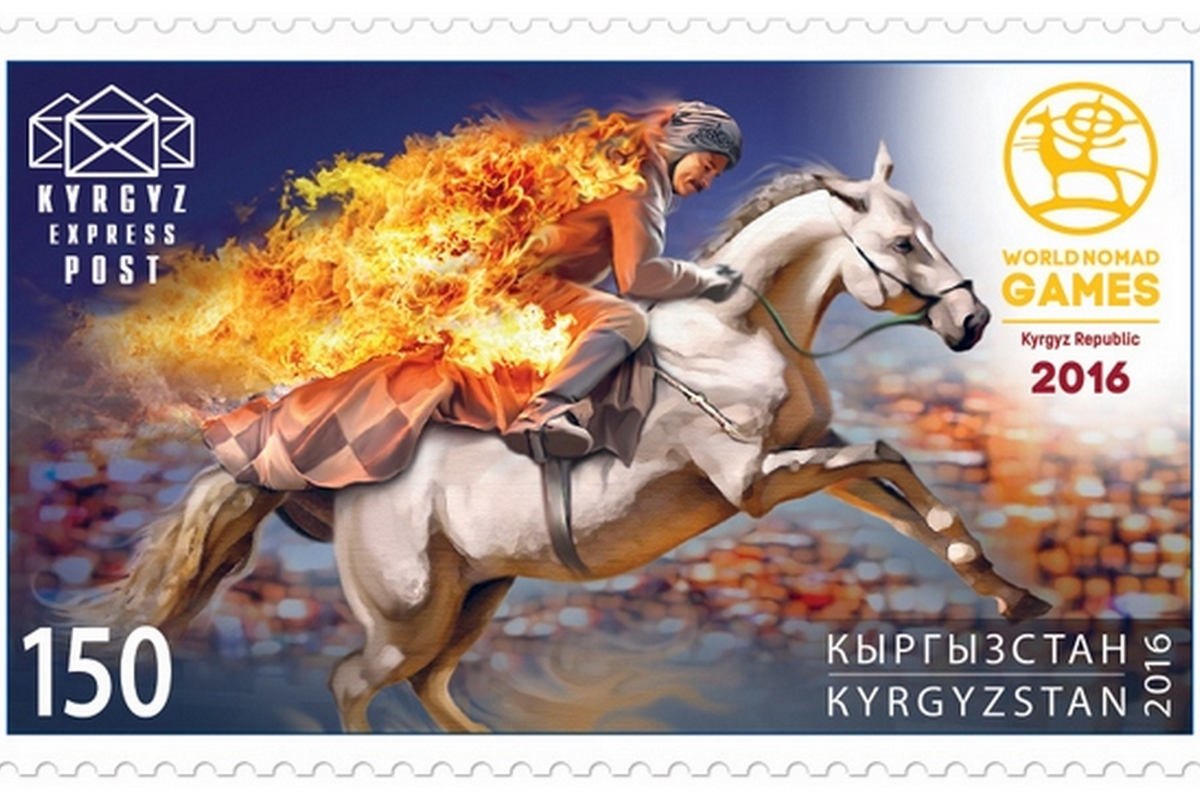A Series of Stamps in Honor of the World Nomad Games was Released Into Circulation in Kyrgyzstan