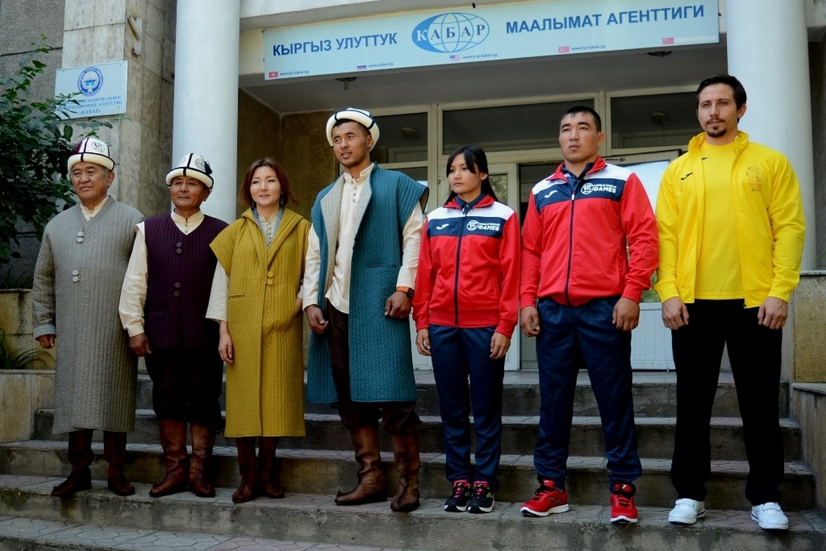 The Official Uniforms for the Kyrgyz Team at the World Nomad Games were Presented