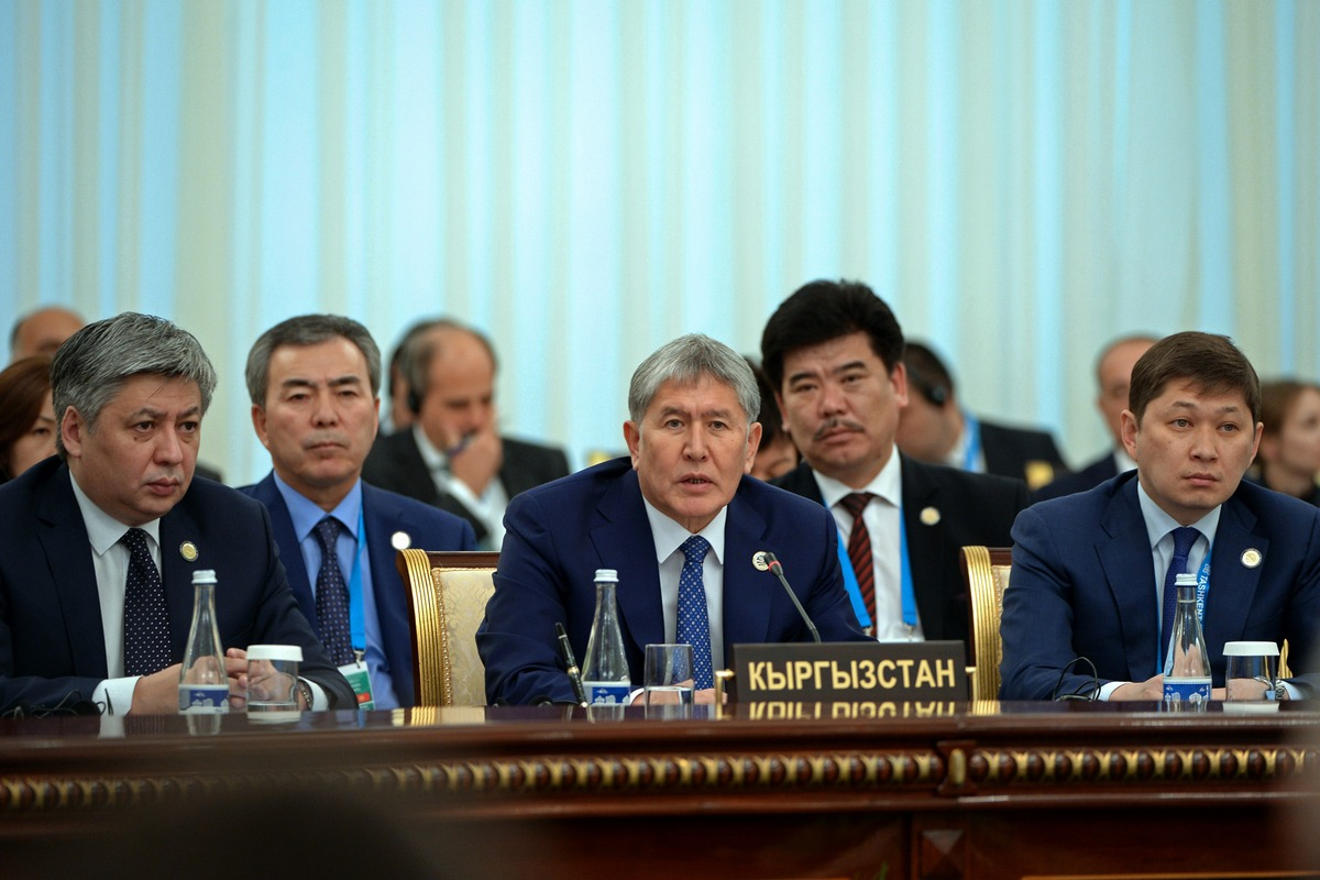 The President Almazbek Atambayev invited the participants of the SCO summit to the WNG